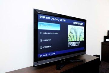 ◆寝室環境システム◆快眠ルーム【素泊り】