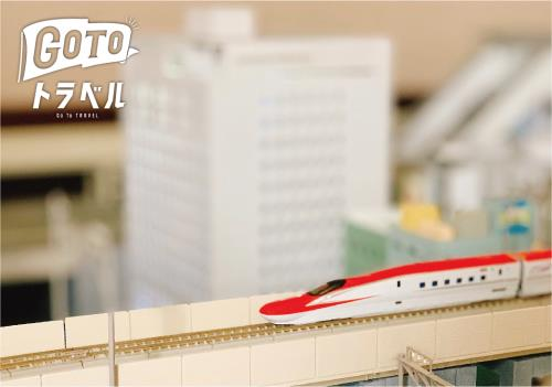 【GoToトラベル割引対象】◆本格的鉄道ジオラマ◆『クハネ1304』鉄道ルームプラン【素泊り】