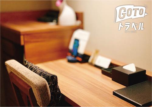 【GoToトラベル割引対象】◆レディースフロアールームプラン【禁煙】◆≪素泊まり≫