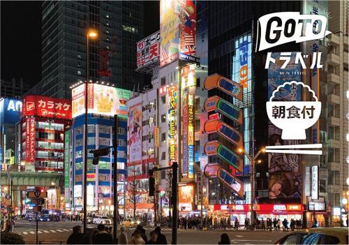 【GoToトラベル割引対象】★アキバ満喫27時間プラン★《朝定食付》1日限定10室