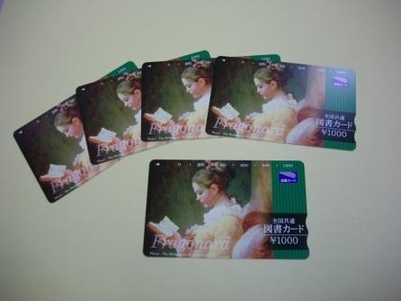 ビジネス応援シリーズ 図書カードセットプラン【東京ビッグサイト目の前】Wi-Fi利用可