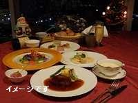 2016年【地上70m21階グランブラン・クリスマスフルコースディナー付】スーペリアルームご宿泊プラン