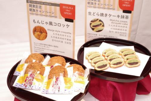【10月ご宿泊・インターネット予約限定】朝食付プラン☆本格コーヒーが味わえるCafeチケット付き