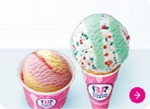 一日のご褒美にアイスクリーム♪サーティワンアイス付きプラン[Cafeチケット付き]