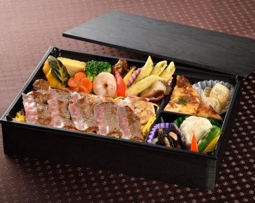 【夕食、椿山荘特製ステーキ弁当】と朝食付きプラン