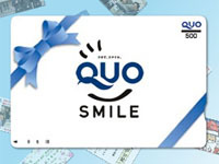 QUOカード1,500円セット