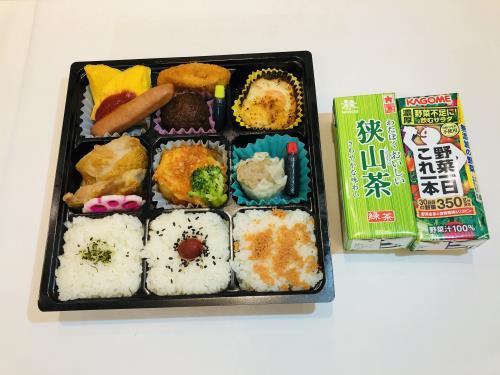 【GoToトラベル割引対象】お得な☆割り引きプラン☆ [朝食付]