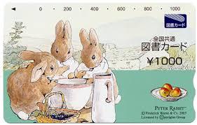 【図書カード1000円セットプラン】朝食バイキング+ミネラルウォーター付♪