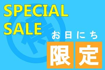 【6・7月 お日にち限定】SALE★the★プライス 素泊り【直前割プラン】