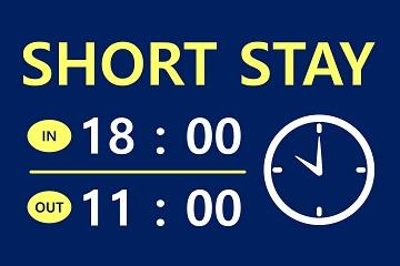 【期間限定】ショートステイプラン 遅めのご到着がお得!18時IN-翌11時OUT≪素泊り≫