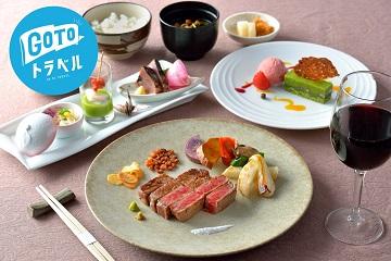 【GoToトラベル割引対象】黒毛和牛の鉄板焼きコース付きプラン「かえで」≪夕食付き≫