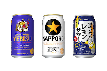 部屋飲みプラン~今宵は#お部屋でほろ酔い気分~新宿でスカッとな夜を~≪素泊り≫