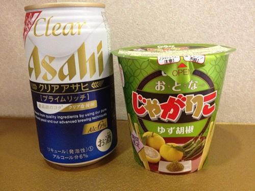 ♪冷たいビール&おつまみ付き♪ ビジネス応援プランです