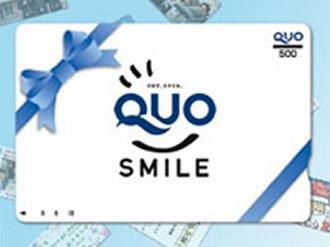 【QUOカード≪3.000円分≫セットプラン♪】全国のQUOカード加盟店でご利用可能!!