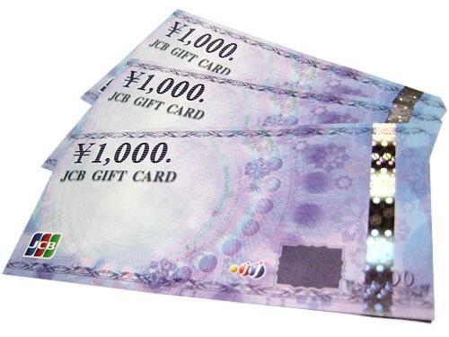 【ギフトカード≪1.000円分≫GET!!=ボーナスセットプラン=】
