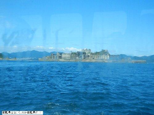 歴史へのタイムスリップ軍艦島上陸プラン