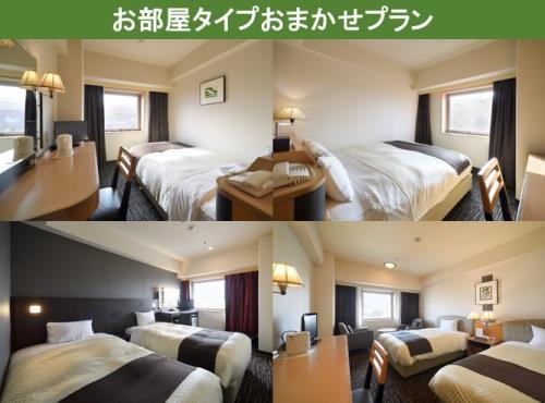 ≪お部屋おまかせ≫2泊以上限定「連泊ECO清掃プラン」