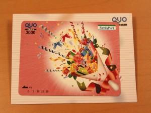 QUOカード¥3,000セットプラン♪【素泊まり】(シングル)
