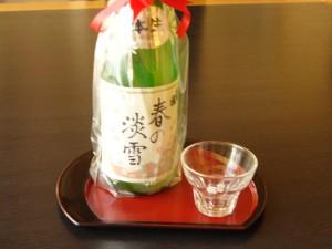 山形の地酒付!カップル・ファミリープラン【朝食付】