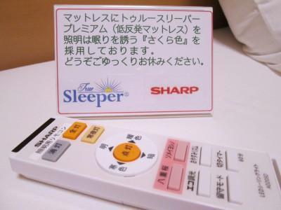 ぐっすり眠れる!快眠シングルプラン♪【素泊まり】トゥルースリーパー採用