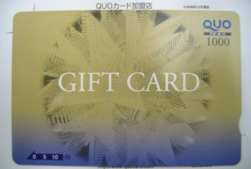 【1,000円QUOカードセット】【素泊り】 シングルプラン♪
