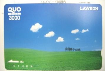 【3,000円QUOカード+バイキング朝食セット】宿泊プラン♪
