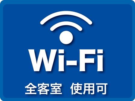 【OH!得だ値】 【バイキング朝食付】シングルルームプラン!【Wi-Fi可・大浴場有】