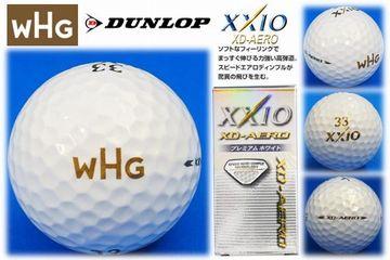 WHGブランド始動♪★「DUNLOP ゼクシオ(XXIO)」★WHGロゴ入りゴルフボール付き宿泊プラン