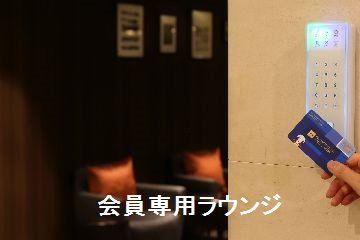 出張応援プラン【ルームシアタ-カ-ド】~朝食付き~