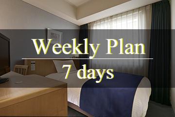 長期滞在にオススメ★Weekly Plan (7 days)