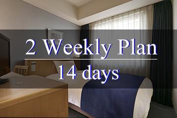 長期滞在にオススメ★2 Weekly Plan (14 days)
