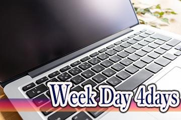 月曜日から金曜日の夜まで滞在☆彡Weekday Plan (4 days)