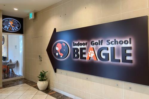 手ぶらでGO!19:00~19:55 インドアゴルフスクール『BEAGLE』でホテルステイをリフレッシュ☆彡