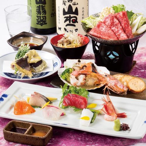 【STAY TOKYO 応援プラン】個室・炉端料理「かこいや」店長おすすめ夕食コース付き♪2食付きプラン