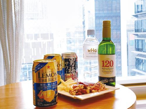 【GoToトラベル割引対象ではありません】「#お部屋でほろ酔い」酎ハイプラン«和朝食付き»