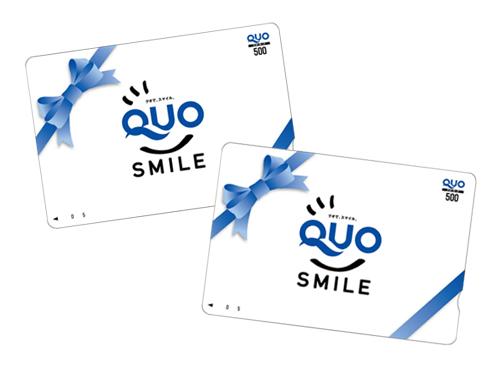 【2020年7月以降宿泊予約】ビジネスマン応援!QUOカード2,000円付きプラン≪素泊り≫