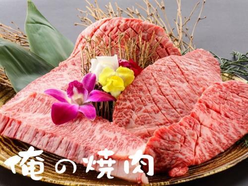 『俺の焼肉 銀座4丁目』こだわり肉特別コース(18:00スタート)【夕朝食付】