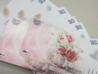 【出張中のプチお小遣い】QUOカード3000円付き♪コンビニ1分&駅1分/朝食付