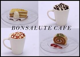 【祝・NEW OPEN!ボンサルーテカフェ♪】限定☆ケーキセット(ケーキ+ドリンク)付プラン/朝食付