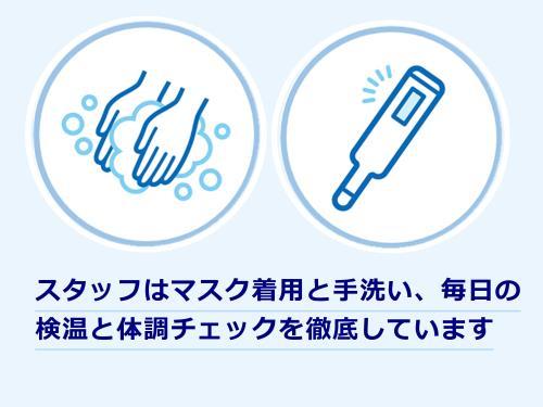 【食事なし☆カップルプラン】札幌駅側のお部屋をお約束♪