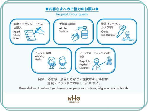 【札幌市民限定!食事なし】12時レイトチェックアウト&持ち運びに便利な携帯用アルコールハンドジェル付き♪