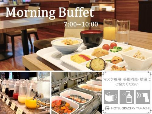 ☆☆お得な室数限定プラン☆☆≪朝食付き≫