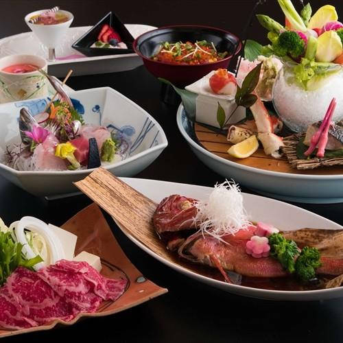 【早期30】【特選グルメ】金目鯛の姿煮&季節の味覚を味わうワンランク上の会席料理