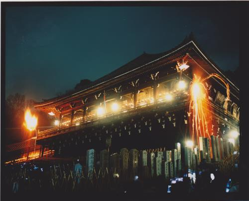 東大寺二月堂修二会(お水取り) セミナー付ご宿泊プラン【朝食付】