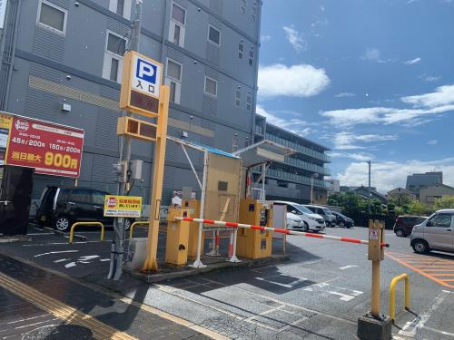 【GoToトラベル割引対象】 駐車場無料特典付き宿泊プラン