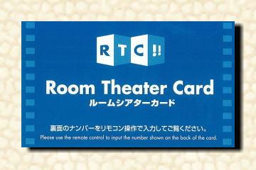 【室数限定】冬リラックスシングルル-ム★5つの特典付き★