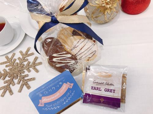 【GoToトラベル割引対象】チェックアウト12時!クリスマスプラン!ホテル手作りクッキーをもれなくプレゼント!素泊り