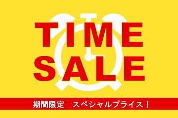【タイムセール!】SALE★the★プライス 素泊り【5/1~6/30ご宿泊まで】