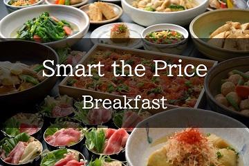 スマート☆the☆プライス≪朝食付≫ 和洋中から選べる豊富な朝食♪