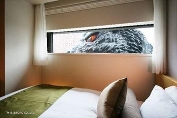 【ゴジラビュールーム】~窓の外には目の前にゴジラが~朝食付~